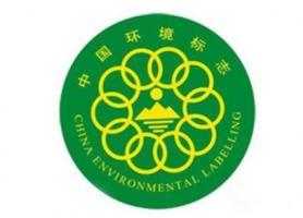 中国环境标志产品年产值已达4万亿元