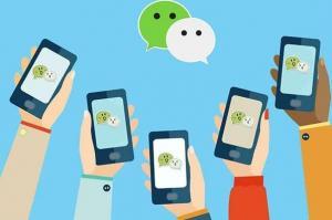 微信冷知识让你涨姿势了,最多能加5040个好友?