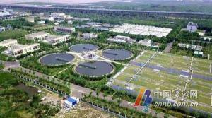 宁波鄞西污水处理厂提标扩容完工在2020年通水试运营