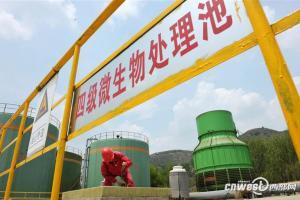 陕西长庆油田第三采油厂践行绿色发展理念创建绿色矿山创建