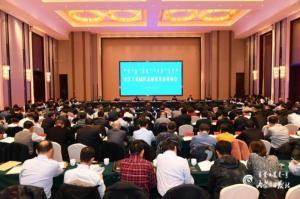 2020年内蒙古工业园区高质量发展这么干