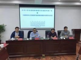 上海奉贤率先探索将智能雨污分流器引入到对垃圾箱房冲洗水的改造