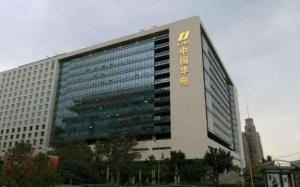 中国华电集团签约建设天津武清分布式能源站和污水处理厂项目